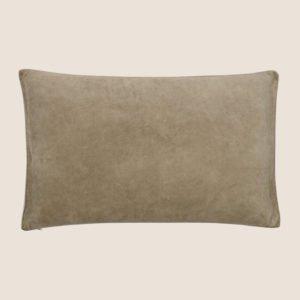 Velvet Pillow 40×60